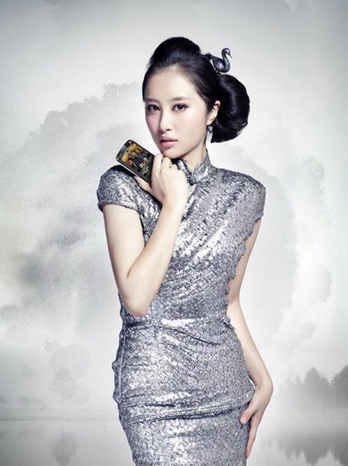 李欣汝水墨风格写真 丑女不丑