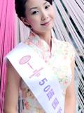 美丽的国际小姐高清旗袍摄影